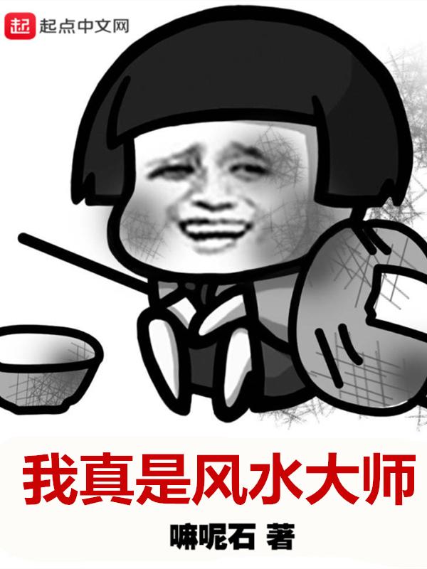 金典辣文小说