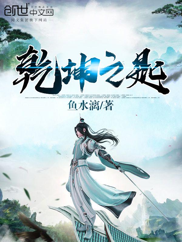《乾坤之匙》(主角徐浩刘阳)完本精彩阅读