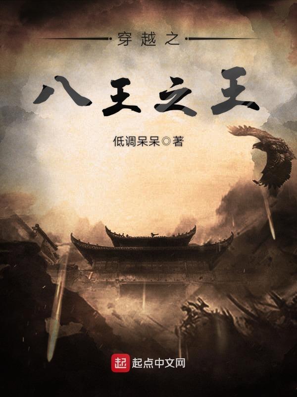 晋江恐怖小说