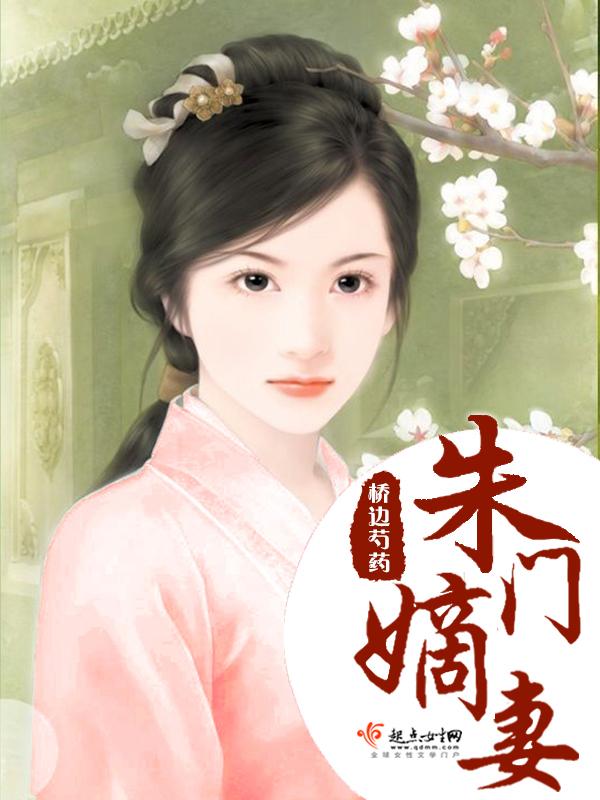 开战中国小说