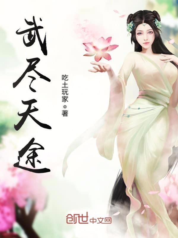 韩雅琳小说