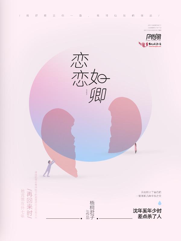 农妇十小说