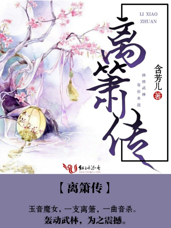 123免费小说