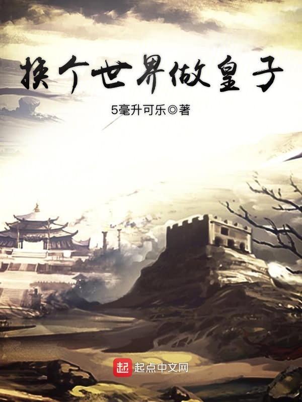裴少城与江曼小说