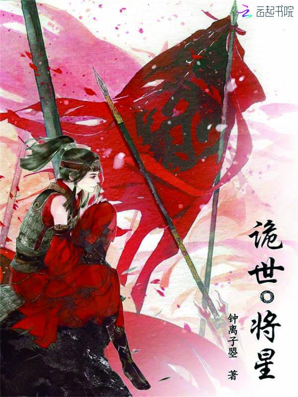 水千辰小说