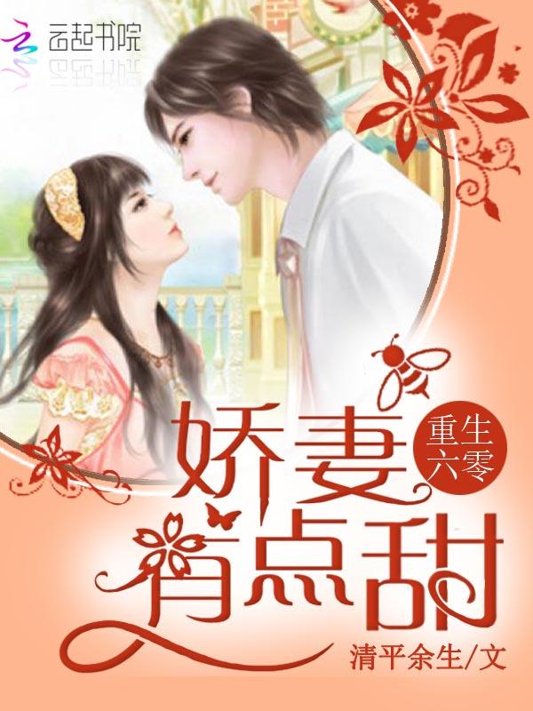 《重生六零:娇妻,有点甜》主角赵翠芬杨免费试读大结局