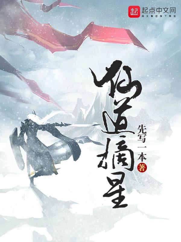 咪咪阴阳绣小说