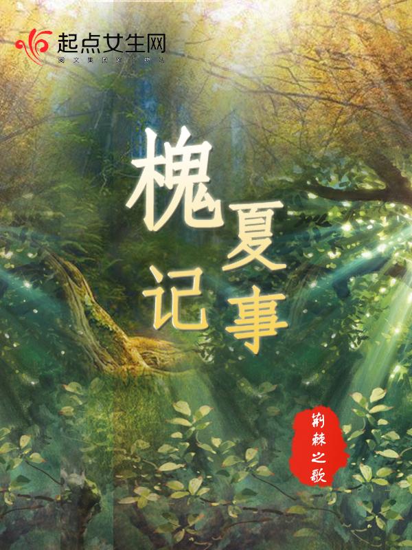 玄幻大陆小说