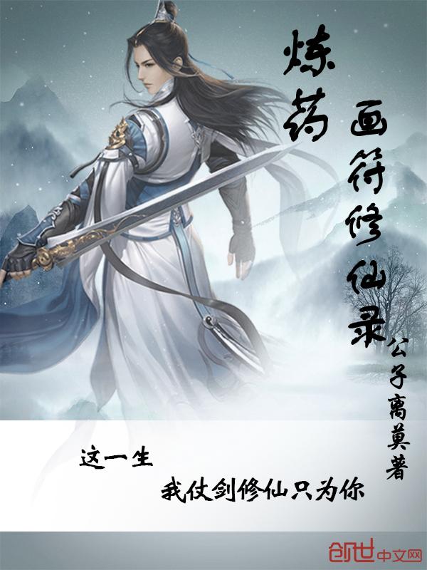 重生刘秀小说