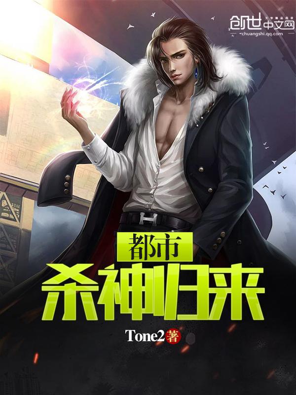 安小兔唐聿城的小说