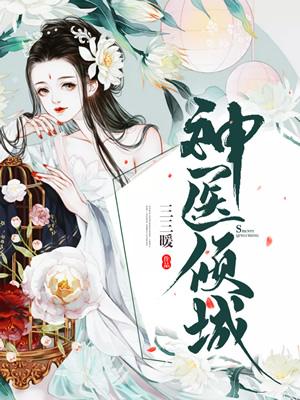 叶苏贺景行小说