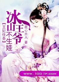黛紫的小说