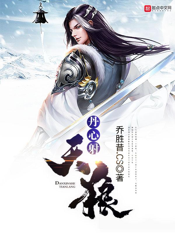 陆小煕小说