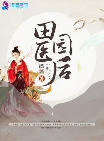 愛之樂城小說