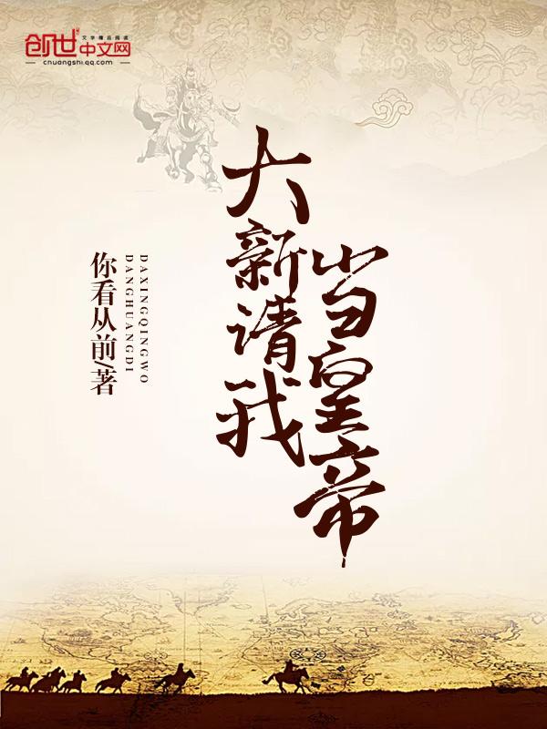 赵清寒小说