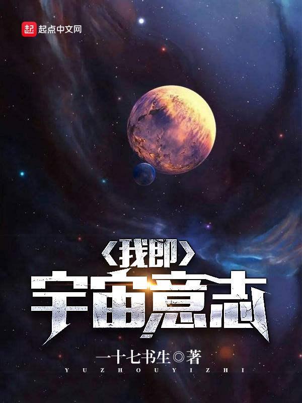 玉晗蝉小说
