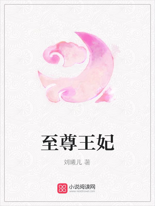女仲裁兵王小说