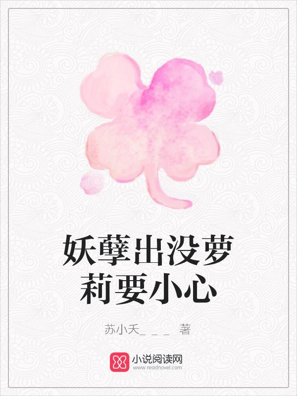 秦哓倩小说