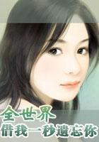 小苏的小说