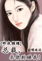 女主叫傅云小说