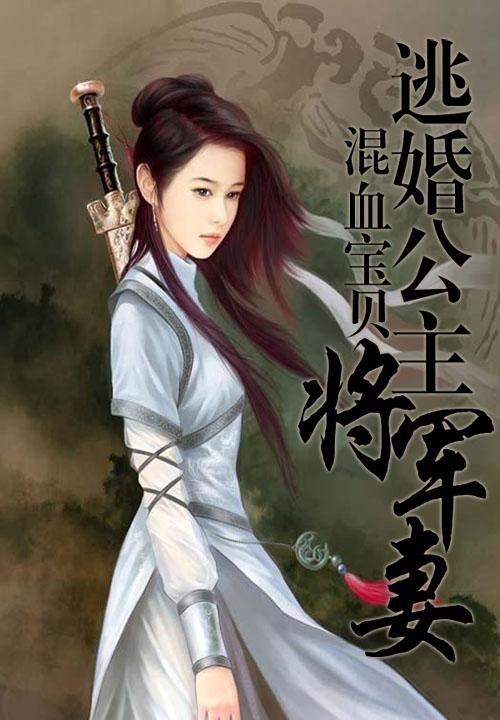 丑王妃小说