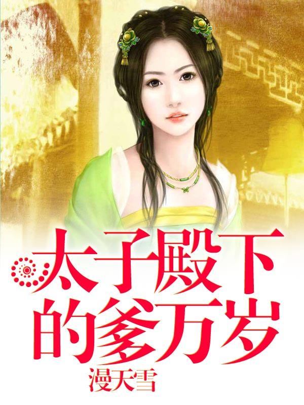 龙神勇士小说