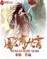 主角是李阳的小说