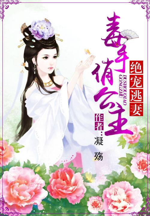 中国特种兵小说