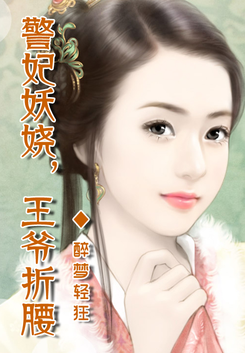 古代虐恋情深小说