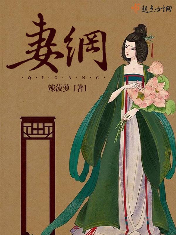 【妻纲精彩试读完结版全文阅读】主角小姐杨婧