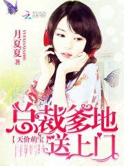 好看的肉戏多的韩娱小说