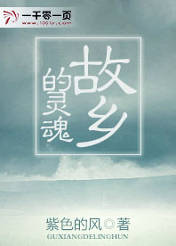 杨雨微小说