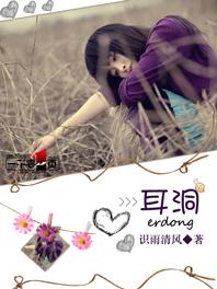 绿友妻小说