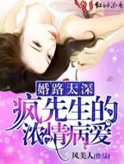八荒诛魔录小说