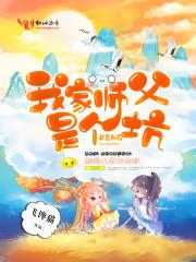 杨成人小说