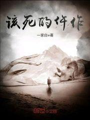 《该死的仵作》主角狄仁杰宋在线试读完本完整版