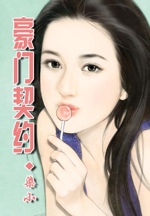短修仙小说
