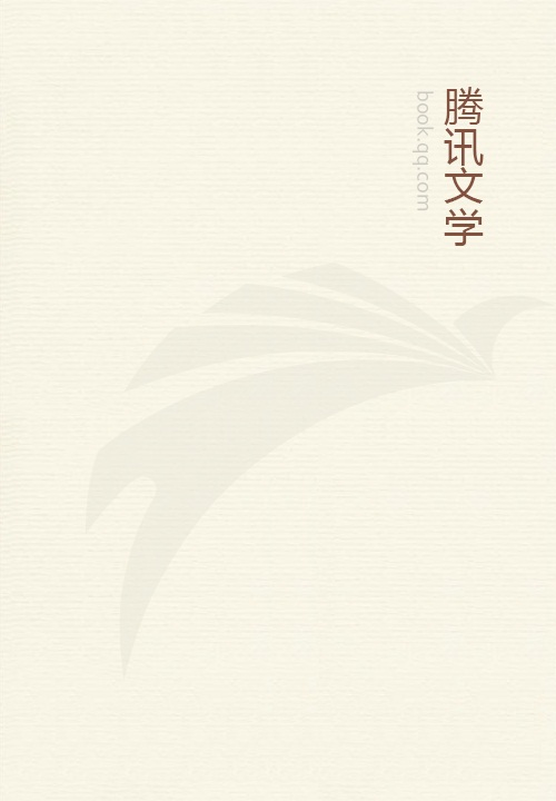 异时空情恋小说