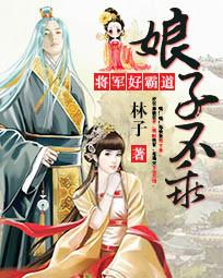 三唐海小说