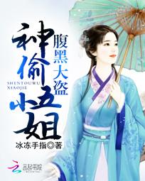 林青慈小说