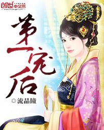 剑中仙小说