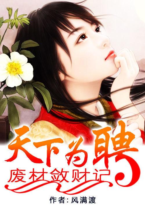 新志恋小说
