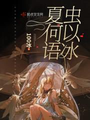 武道炼体小说