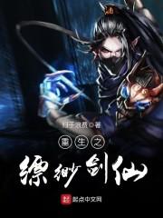 凌瑶瑶小说