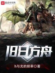 王 俊凯的小说