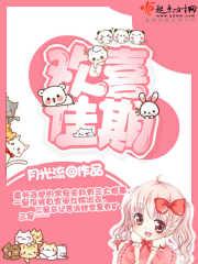 学生修仙小说