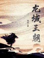 奇幻连载小说