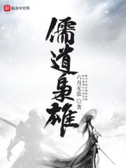 《儒道枭雄》主角老赵赵全文试读最新章节免费试读