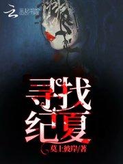 修仙学生小说