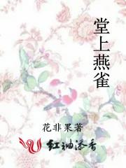 诛仙曲小说